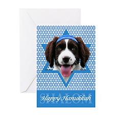 Hanukkah Star of David - Springer Greeting Card