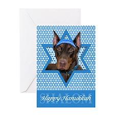 Hanukkah Star of David - Dobie Greeting Card