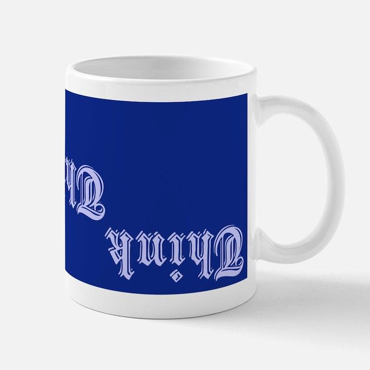 Think Think Thing Coffee Mug Mugs