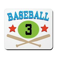Baseball Player Number 3 Mousepad