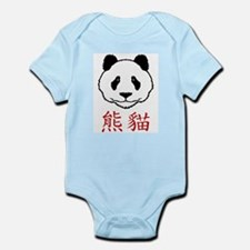 Panda (chinese) Infant Bodysuit