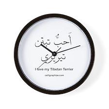 Tibetan Terrier Dog Wall Clock