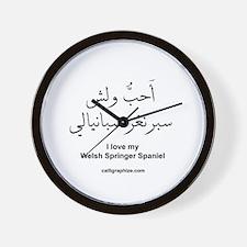 Welsh Springer Spaniel Dog Wall Clock