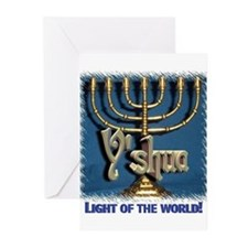 Y'shua, Light of the World! Greeting Cards (Packa