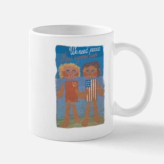 We Need Peace Mug