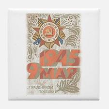 Soviet: May 9, 1945 Tile Coaster