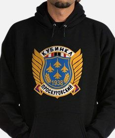 Unique Military design Hoodie