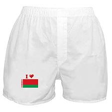 I love Belarus Flag Boxer Shorts