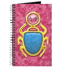 Pink Pearl Scarab Journal