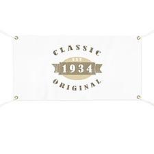 Est. 1934 Classic Banner
