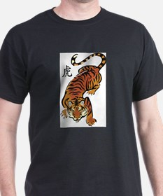 Chinese Tiger Ash Grey T-Shirt