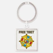 Free Tibet Wheel Square Keychain