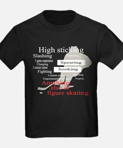 HOCKEY ANYTHING ELSE.png T-Shirt