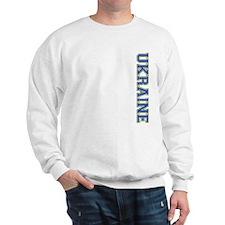 Ukraine Logo Sweatshirt