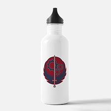Brotherhood of Steel Water Bottle