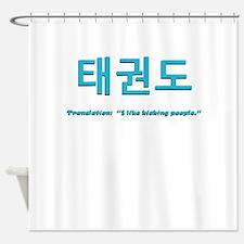 Tae Kwon Do Shower Curtain