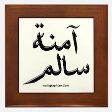 Amina Salim Arabic Framed Tile