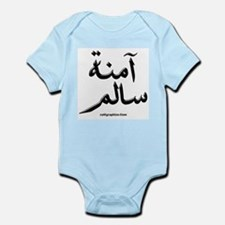 Amina Salim Arabic Infant Bodysuit