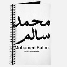 Mohamed Salim Arabic Journal