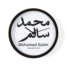 Mohamed Salim Arabic Wall Clock