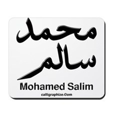 Mohamed Salim Arabic Mousepad
