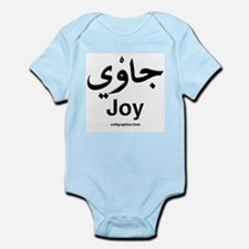 Joy Arabic Calligraphy Infant Bodysuit