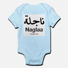 Naglaa Arabic Calligraphy Infant Bodysuit