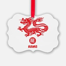 Personalized Chinese Dragon Ornament