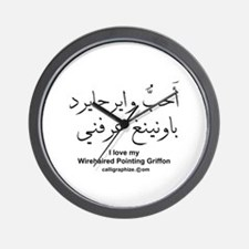 Wirehaired Pointing Griffon Dog Wall Clock