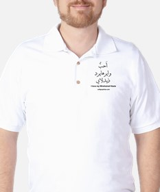 Wirehaired Vizsla Dog Arabic Golf Shirt