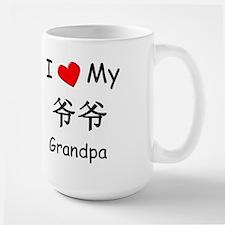 I Love My Ye Ye (Grandpa) Mugs