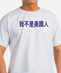 """I am not American"" Chinese Ash Grey T"