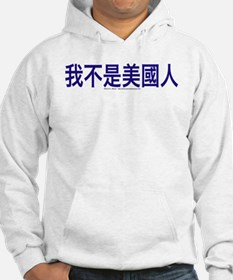 """""""I am not American"""" Chinese Hoodie"""