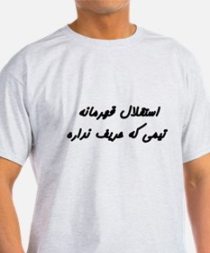 quotes_esteghlal_1 T-Shirt