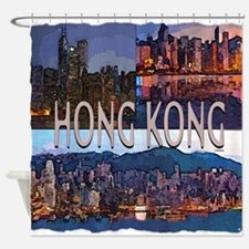 hong kong shower curtains hong kong fabric shower curtain liner. Black Bedroom Furniture Sets. Home Design Ideas