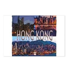 Hong Kong Postcards (Package of 8)