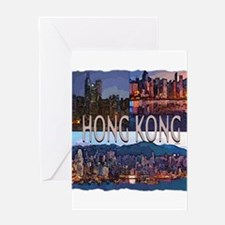 Hong Kong Greeting Cards