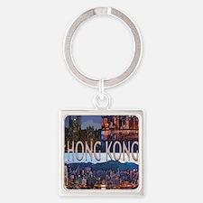 Hong Kong Keychains