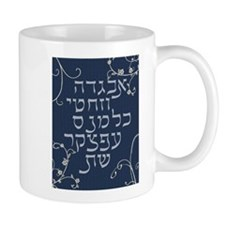 blue floral alef bet Mugs