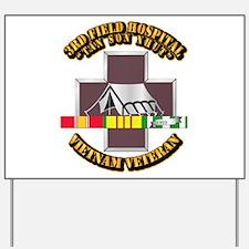 DUI - 3rd Field Hospital w SVC Ribbon Yard Sign
