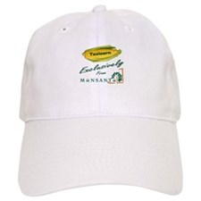 Cute Gmo corn Baseball Cap