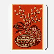 Vintage Russian Easter Card Mousepad