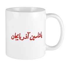 quotes_tractore_1 Mugs