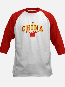 CN China Hockey Tee