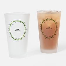 yamanote1.jpg Drinking Glass