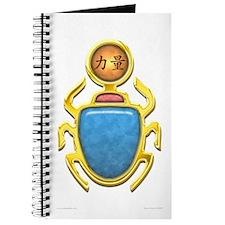 Citrine Scarab Journal