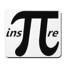 Inspire Inspirational Pi Symbol Mousepad