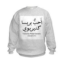 Presa Canario Dog Sweatshirt