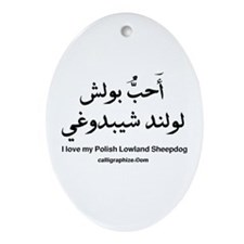Polish Lowland Sheepdog Oval Ornament