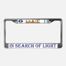 Esoteric Search License Plate Frame